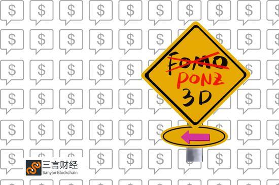 玩家A:玩Fomo3D了没?我花了一个以太坊,赚了20多个。