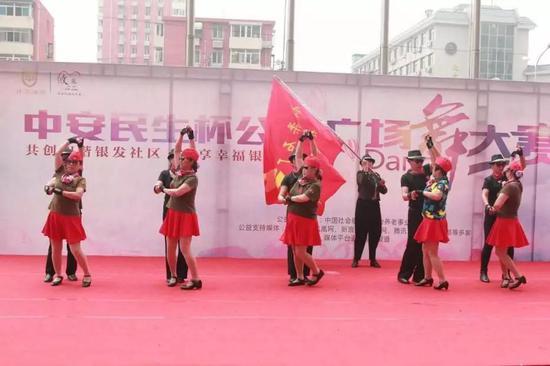 ▲中安民生组织的广场舞活动。图片来源:中安民生官微