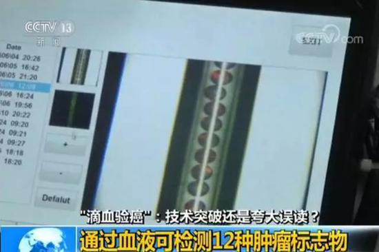 央視新聞2017年相關報道截圖