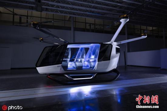資料圖:氫動力空中出租車。圖片來源:icphoto