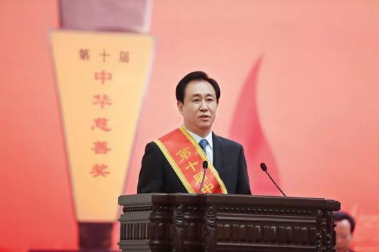 2019中国慈善榜许家印蝉联首善:总捐赠额40.7亿元