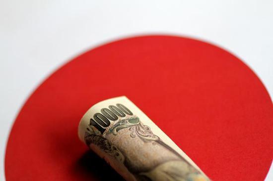 日管理外汇最高官员:准备采取行动应对日元过度波动