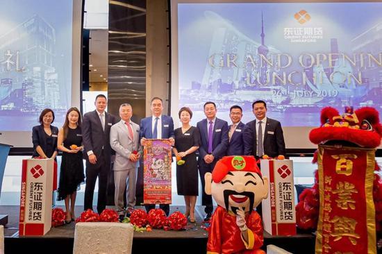 国内首家期货公司扬帆出海 东证期货设新加坡子公司