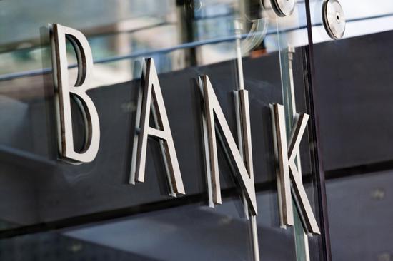 美股银行股估值降至经济危机水平 分析师建议买入