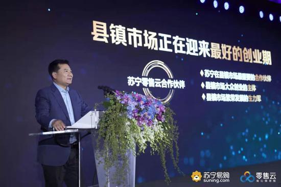 ▲张近东|中国企业家俱乐部理事、苏宁控股董事长