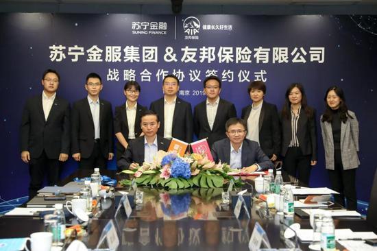 苏宁金融与友邦中国签署协议 就金融科技等开展合作_网上赚钱揭秘