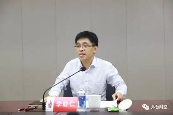 """李保芳与外部董事座谈:今年完成3个""""1""""明年打基础"""