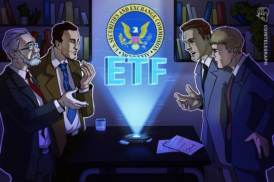 美国SEC再次拒绝比特币ETF申请