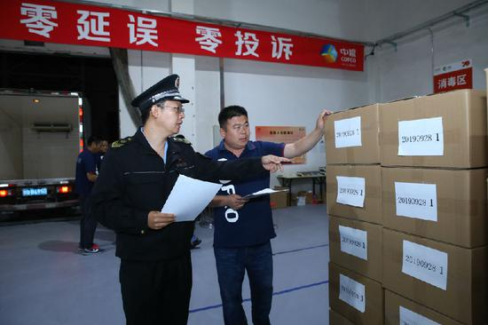 中粮集团为新中国成立70周年阅兵仪式提供食品保障