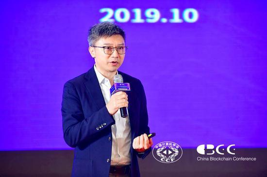 微众银行马智涛:Libra显现出公众联盟链的雏形