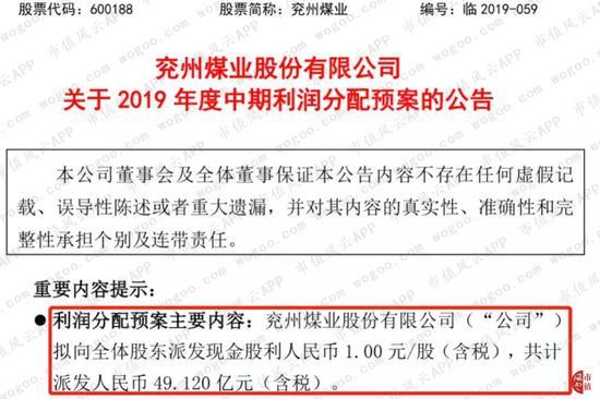 平平娱乐场登陆地址·人社部:三季度末全国失业率降至低位 就业形势稳定