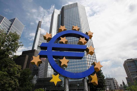 欧洲央行维持三大关键利率不变 政策声明几无变动