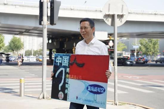 网站赠送体验金·厉害了!全国人工智能人才近6成在北京