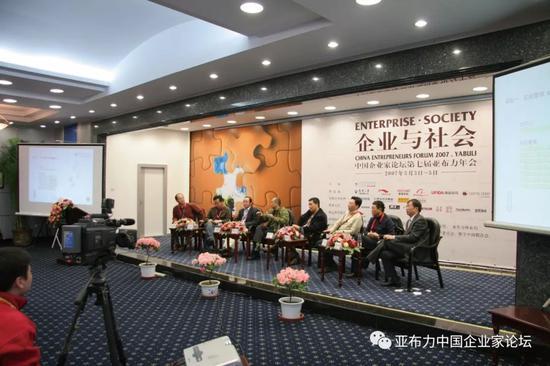 法拉利国际平台官方 - 中国连接力 连接力决定一切