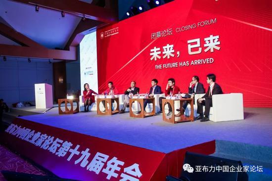 ag亚游体育平台-单项冠军能给中国制造带来什么?