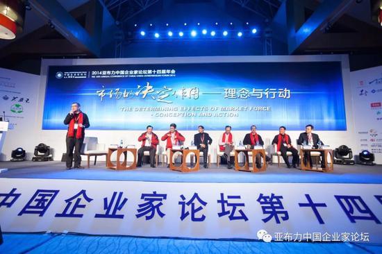 云图彩票网开户|龙永图:改革开放40年有三个重大历史节点