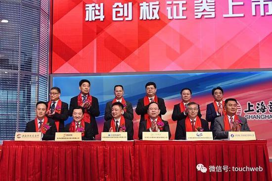 外围彩票网站大全平台·官宣!北京环球度假区首度揭幕七大景区