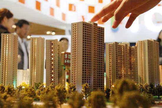 88赌场官-北京检方:以区块链名义实施非法集资行为开始出现