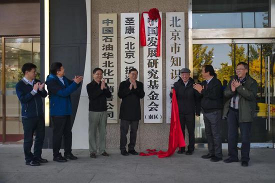 下载u乐贷app-新昌中学举行庆祝新中国成立70周年文艺晚会