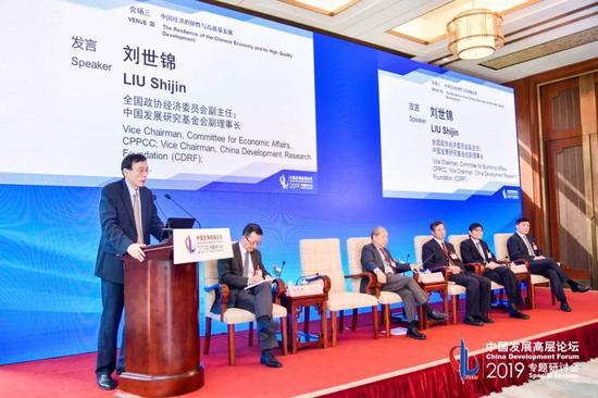 ca88会员登录vip 2019年北京租赁房源供应全国居首 成都租房需求超沪深