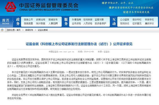 「万亿城娱乐官网」又见信托违约,国元信托怎么了?都匀项目再度延期兑付