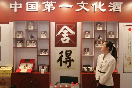 「银河棋牌娱乐」上海上港结束澳洲之旅回国,佩雷拉不苟言笑,众将低调赶路