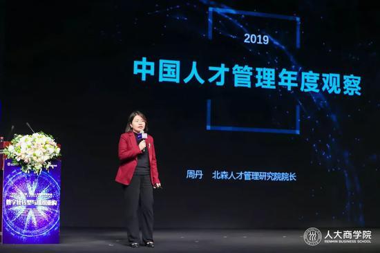 """合乐888代理qq-小康股份迎""""东风"""" 开启民企央企合作新模式"""