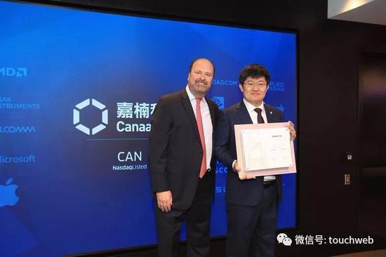 新2开户登入 数字经济和中国市场:全球雾霾中的两大亮点