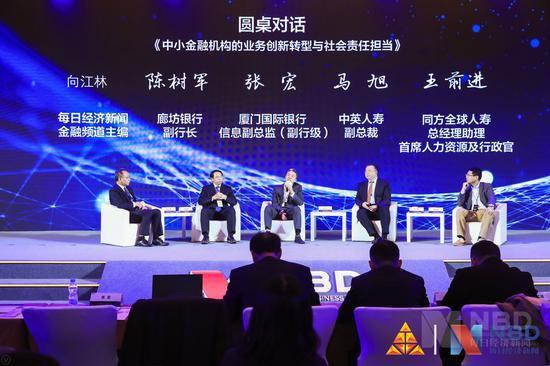 「澳门那个赌场送彩金」小鸭集团40周年创新发展论坛在济南举行