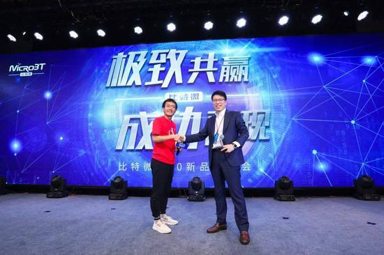 腾飞娱乐场手机开户 「视频」2019中国国际裘皮年会在招远召开