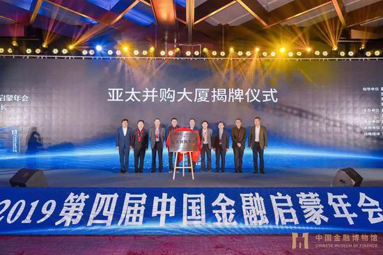彩票短信投注服务规则须知_温国辉:大力支持新能源汽车产业发展