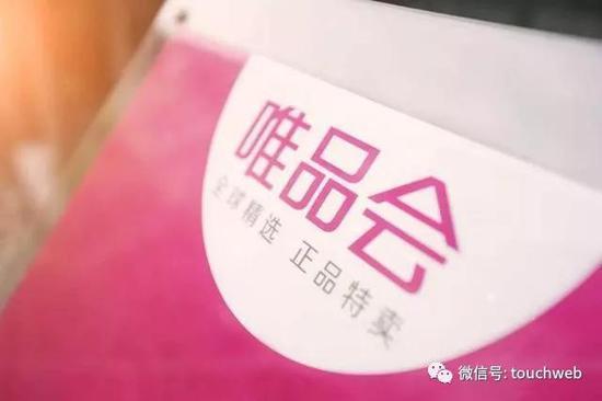 「七乐透娱乐场网」美拟对华2千亿美元产品征税 美企及议员公开谴责