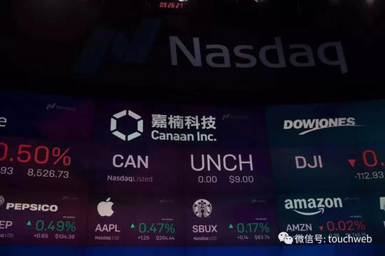 亚太娱乐平台官网 OYO创始人向OYO投资20亿美元 交易包括新股和老股