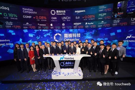 """永博娱乐场官网站-与14家知名科研机构签约,鹏城实验室打造国家实验室""""预备队"""""""