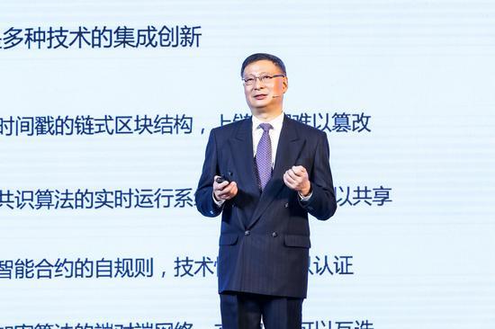 李礼辉: 央行数字货币将传承现行的货币政策传导机制