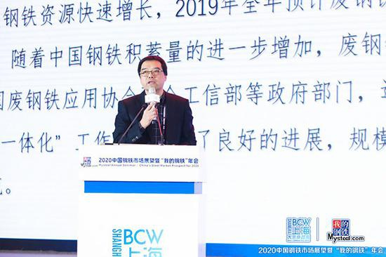 中国废钢铁应用协会秘书长 孙建生