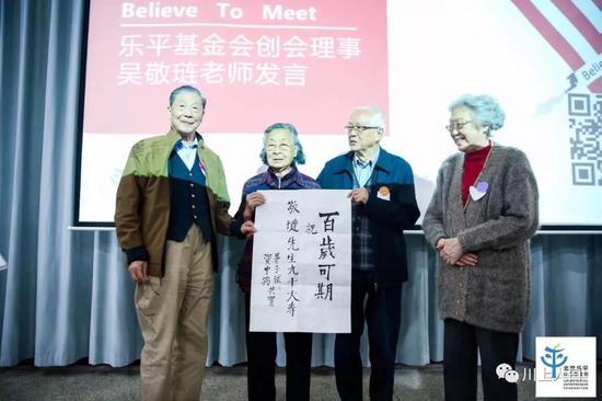 百岁可期:吴敬琏先生九十华诞(图)
