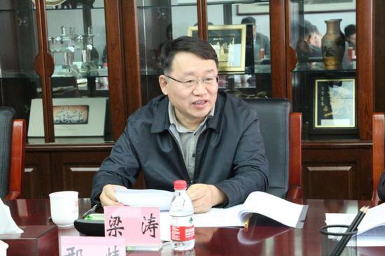 银保监会副主席梁涛对保险业协会工作提出四项要求