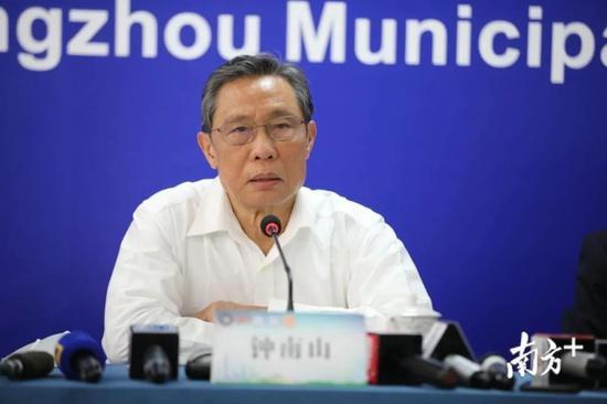钟南山:疫情首先出现在中国 但不一定发源在中国