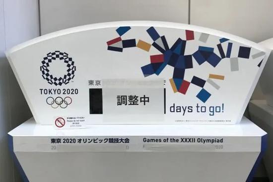 奥运会首次推迟资格赛规则调整 对中国军团一大利好