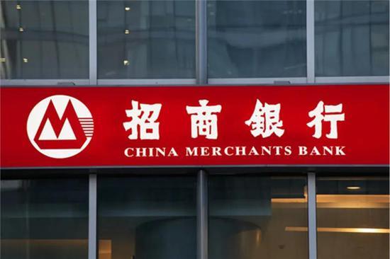 招商银行年度业绩曝光:零售金融业务占比仍最高 信用卡不良上行