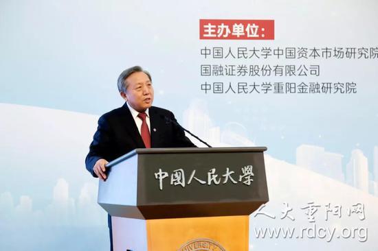吴晓求:中国资本市场树立了三座丰碑 构建国际金融中心还需怎么走