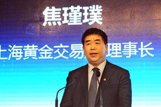 焦瑾璞:中国黄金市场的发展潜能和空间依然很大