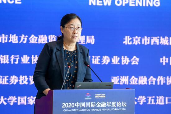 张晓慧:最大的红利仍然是全方位和高水平的改革开放
