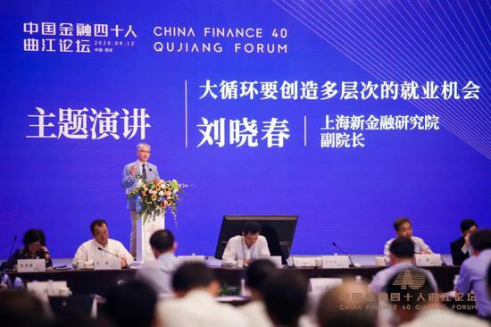 刘晓春:只关注就业数量不够 大循环要创造多层次就业机会