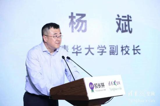 杨斌:大学创新文化的五个特征及对文化传承创新的贡献