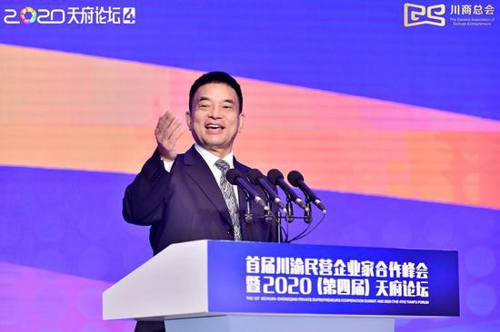 刘永好连任川商总会第二届会长 将重点干5件大事