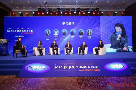 中金赵丽萍:数字经济的核心特点是非竞争性 难点在