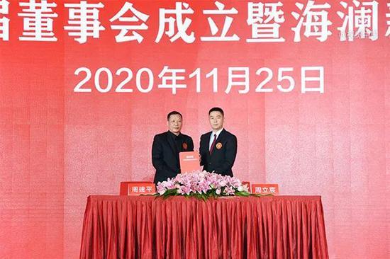 做过两年VC后,32岁的周立宸正式回家继承海澜之家300亿家业