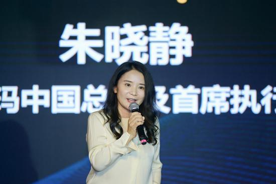 沃尔玛中国总裁朱晓静首秀 释放加速山姆店扩张信号